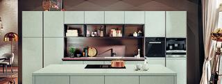 Referenzküchen - Jetzt bewerben!